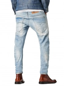 Bild 2 - G-Star Herren Jeans Arc 3D - Superstretch Slim Fit - It Aged Destroyed